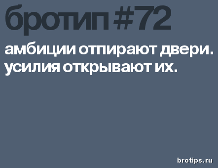 72 (1)
