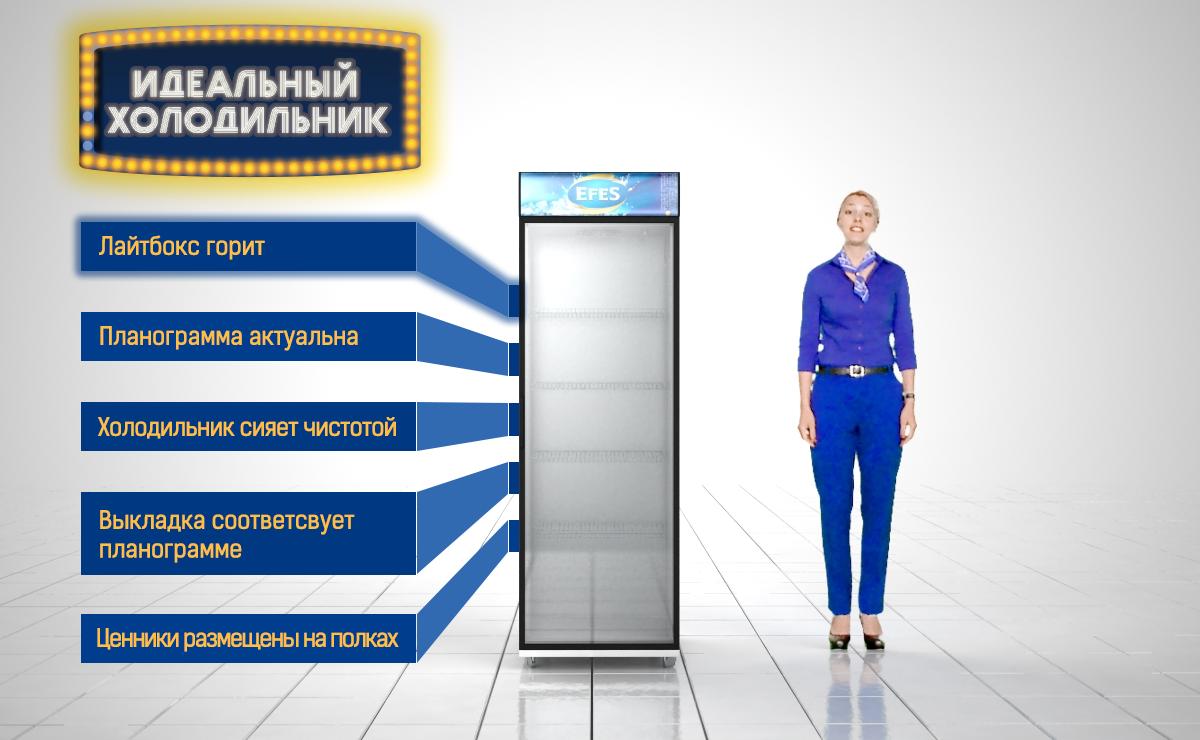 Plashki1_banner
