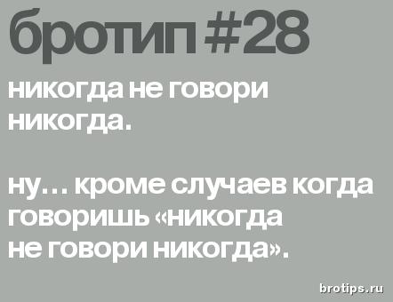 28 (2)