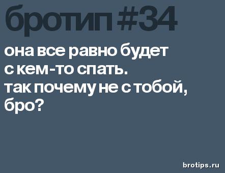 34 (1)
