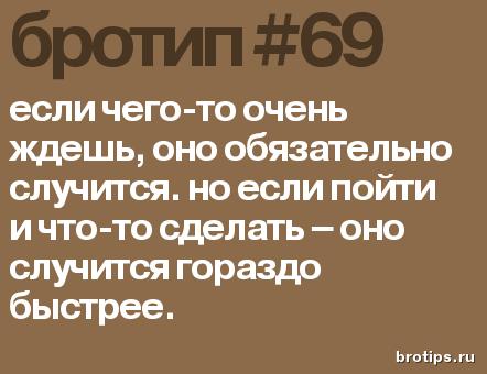 69 (1)
