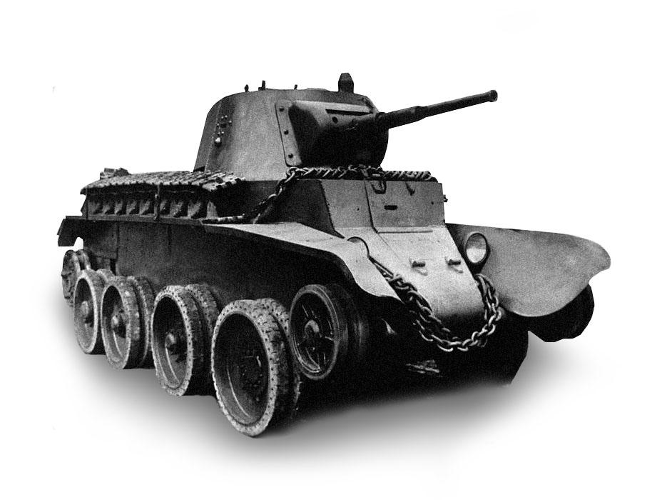 bt_tank